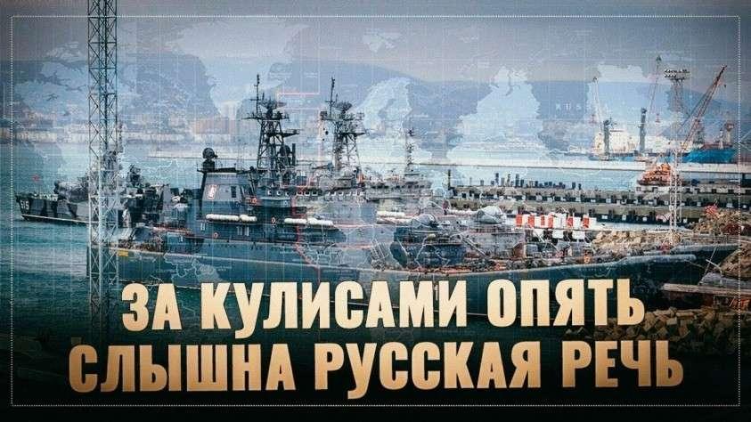 Скромно и без лишнего шума Россия получает недра Средиземного моря