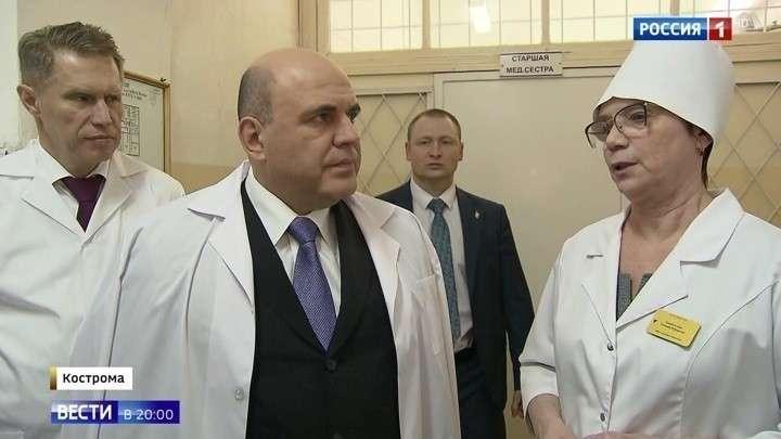 На модернизацию инфраструктуры малых городов России выделят 1,5 миллиарда рублей
