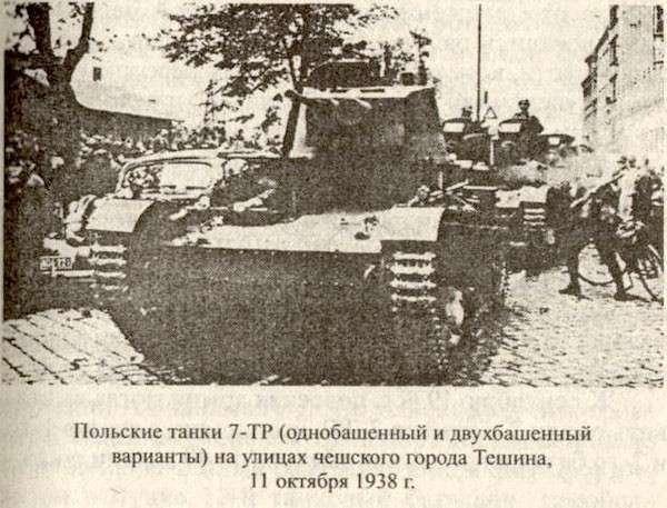 Польша – союзник Гитлера: расчленение Чехословакии