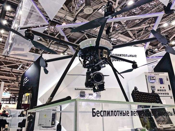 «Росэлектроника» представила в Совете Федерации беспилотник для мониторинга ЛЭП