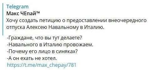 Ручное управление в России, коронавирус и «цивилизованный» Запад