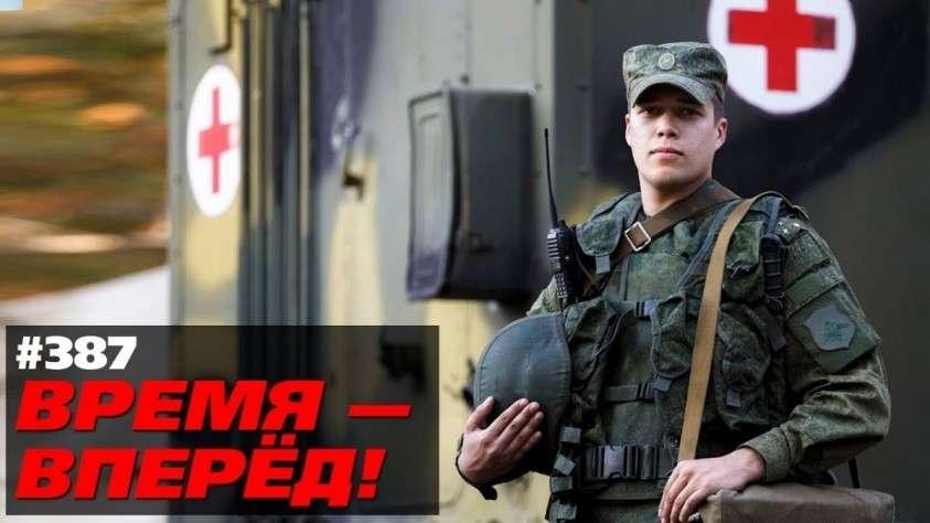 Россия возродила медицинский спецназ для борьбы с эпидемиями