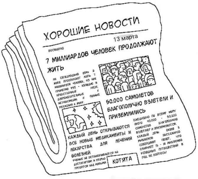 Чрезвычайная ситуация в Латвии. День третий. Народ вышел из повиновения и игнорирует призыв властей