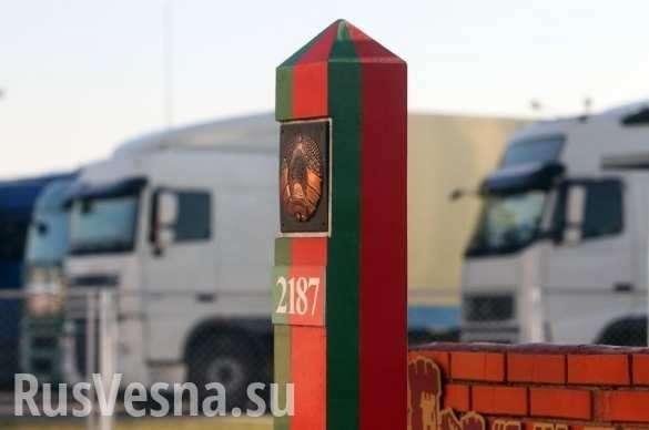 Россия закрывает границу с Белоруссией из-за коронавируса | Русская весна