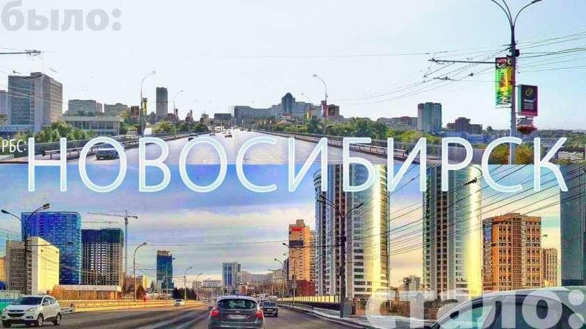 Как Новосибирск изменился за 15 лет? Образование, здоровье, транспортная инфраструктура
