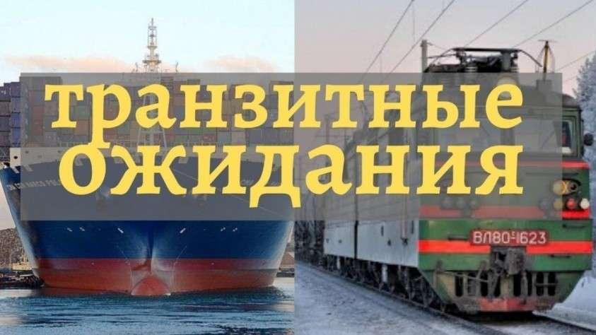 Россия начала подготовку для запуска колоссального проекта МТК «Север-Юг»