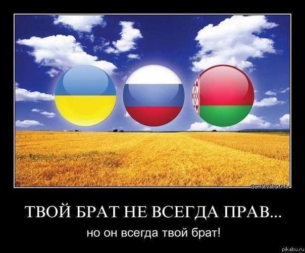 Возвращение Украины к России неизбежно, только бы Украина дожила