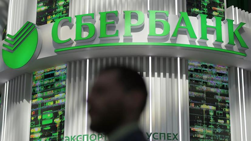 Владимир Путин подписал закон о покупке правительством РФ акций Сбербанка