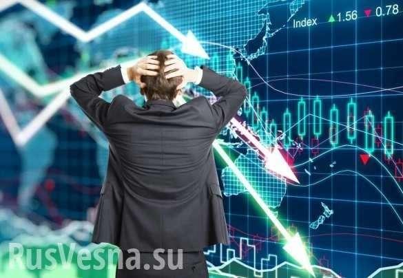 Ротшильды объявили о начале глобального кризиса | Русская весна