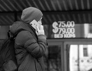 Нефть и вирус нанесли сильный удар по российской валюте