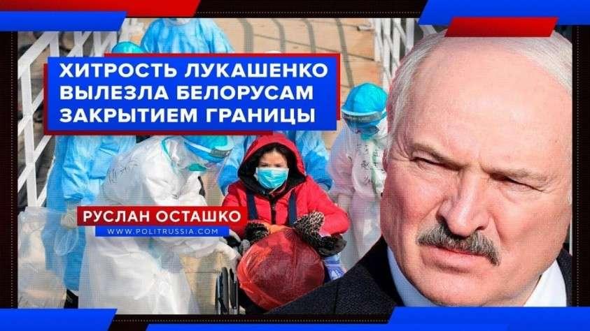Болтливость и обиды Лукашенко никак не повлияет на борьбу России с COVID-19