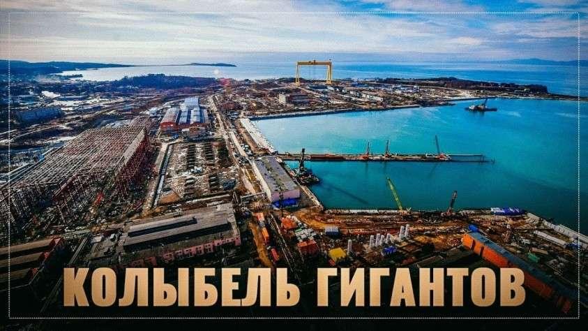 Колыбель гигантов! Огромный завод строится в России