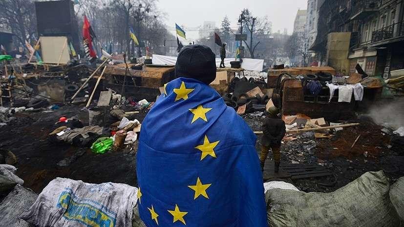 Украина никогда не была ближе к Европе, чем в эти дни краха европейской «цивилизации»