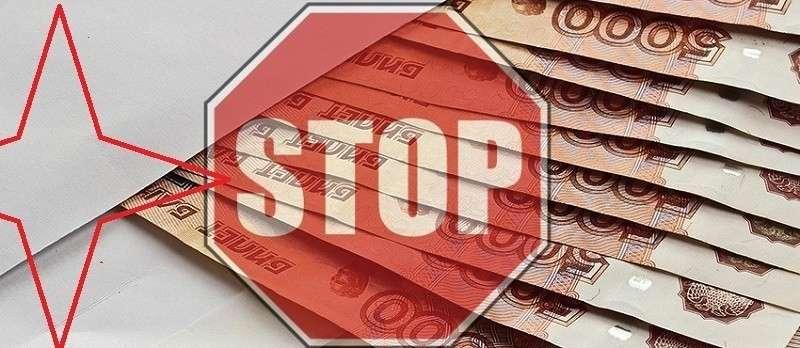 Запрет наличных денег. Под видом борьбы с коронавирусом вводится электронный концлагерь