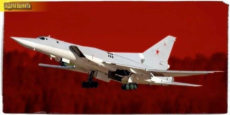 Скрытая особенность обновленного Ту-22М3М, делающая его крайне опасным бомбардировщиком