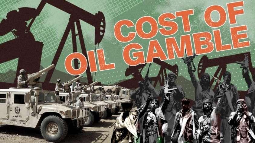 Война в Йемене Впечатляющие успехи Хуситов на фоне саудовской нефтяной авантюры