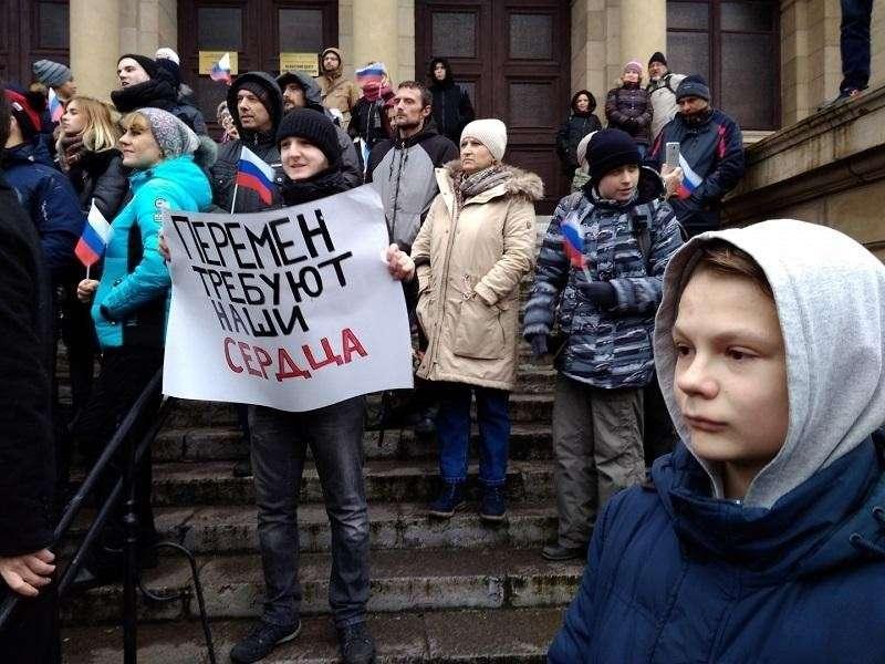 Спецслужбы Запада усилили работу с молодежью России для дестабилизации ситуации в стране