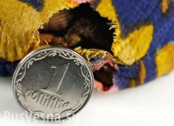 Украина после коронавируса: дефолт и 10 лет экономического ада   Русская весна