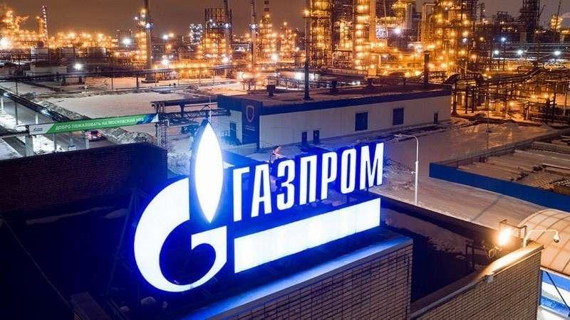 Газпром ударил по конкурентам в Европе дешевым газом