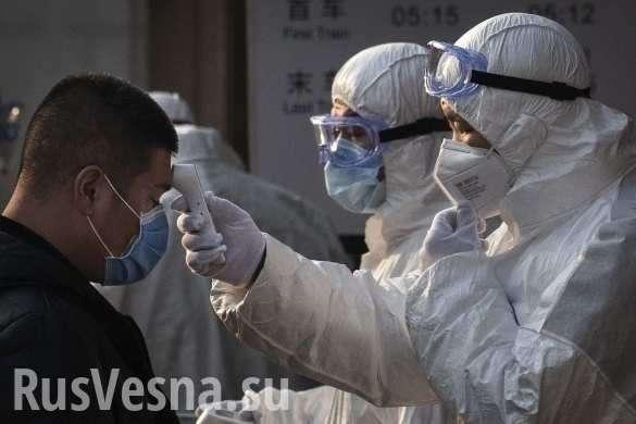 Больные коронавирусом специально заражают людей. Дикие кадры из Китая | Русская весна