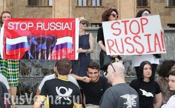 «Россия готова взвалить на себя Грузию?» – грузины почуяли запах беды и повернулись к «оккупанту» | Русская весна
