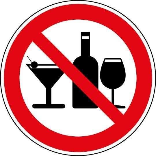 Роскомнадзор намерен блокировать web-сайты, торгующие спиртным