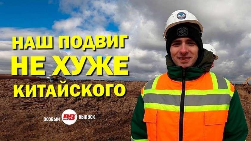 Россия по всей стране развернула строительство новых больниц