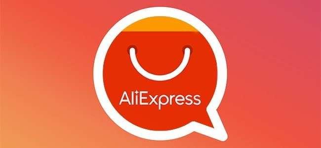 Почта России открывает онлайн магазин для конкуренции с AliExpress