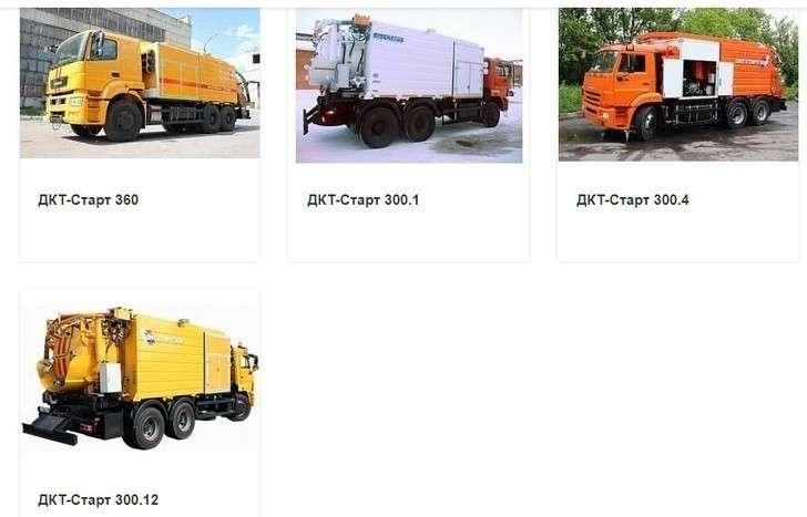 Российский производитель коммунальной техники «Завод Старт» выпустил новые комбинированные машины