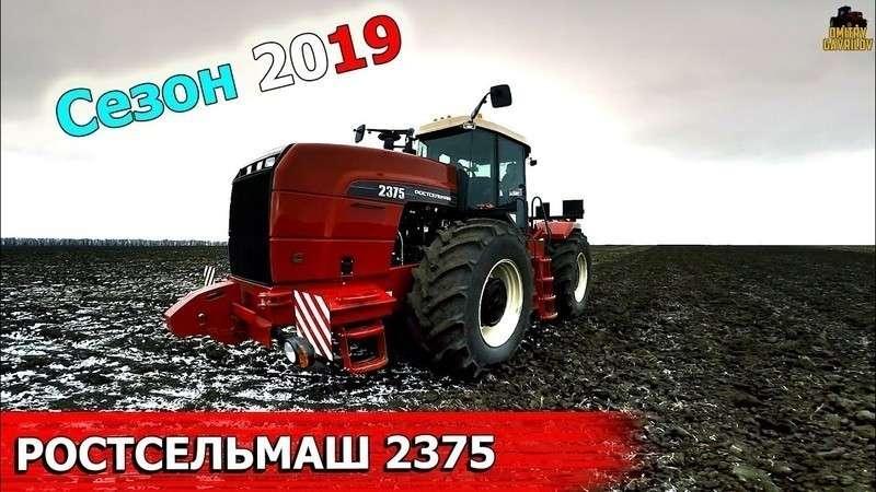 В России началось строительство огромного тракторного завода Ростсельмаш
