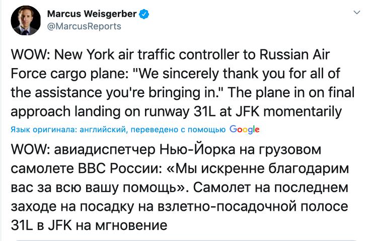 Гумпомощ России США. Обыватели считают, что вторжение началось. Ну тупыыыеее!