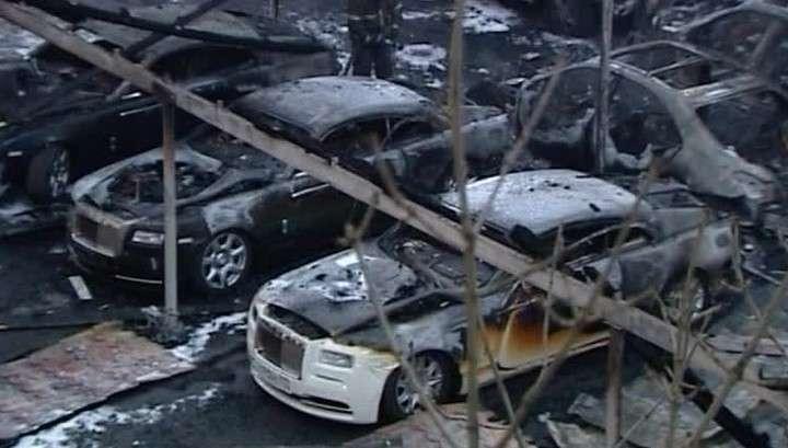 Пожар на сто миллионов: люксовые авто были в лизинге