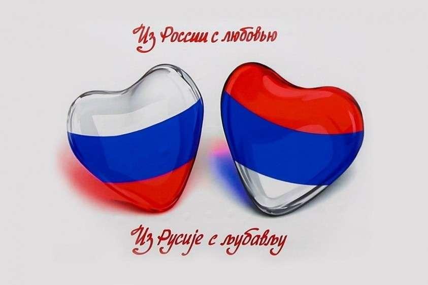 ВКС России завершили операцию по переброске в Сербию военных специалистов РХБЗ