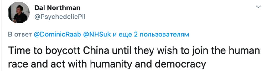 «Цивилизованное человечество» ответило Китаю на помощь... Господь, жги!