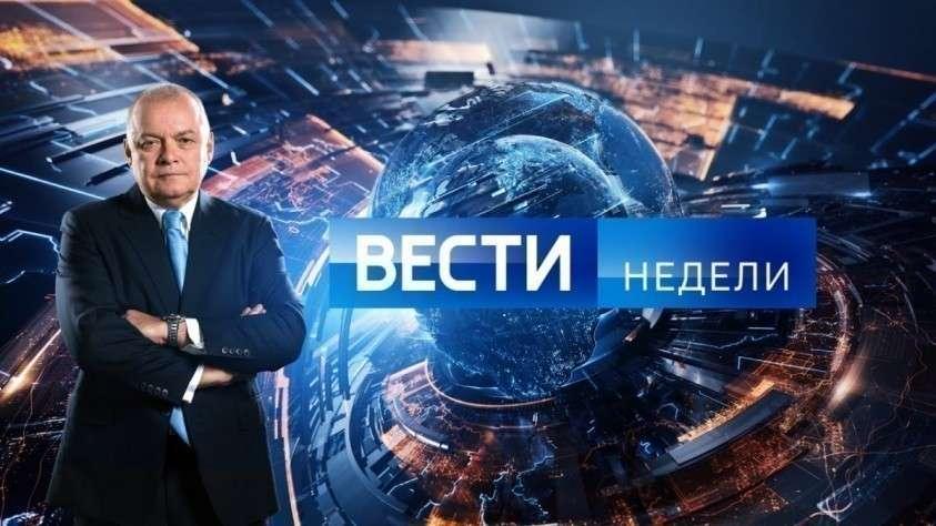 Вести недели с Дмитрием Киселёвым, эфир от 08.03.2020 года