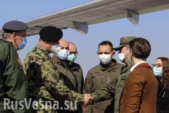Армия России начала борьбу с вирусом в Сербии | Русская весна