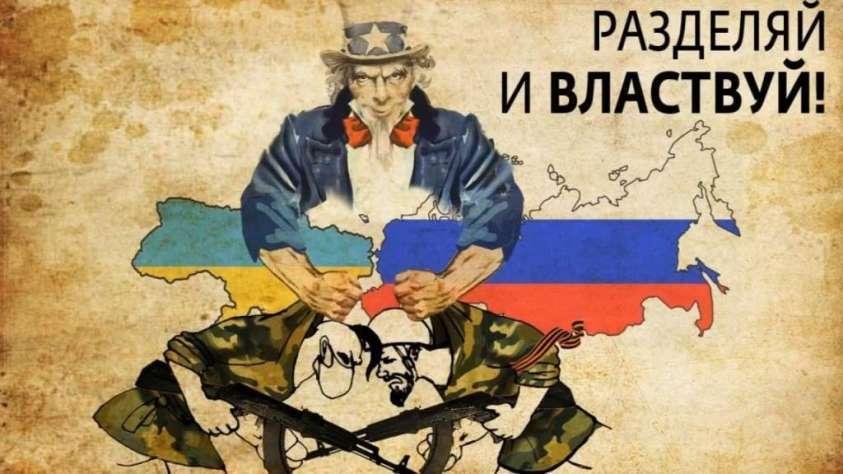 Причины войны на Донбассе. Сергей Тармашев. «Иллюзия»