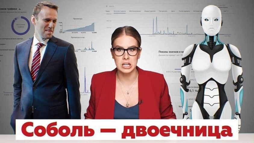 Любовь Соболь врёт: RT технично «отодрал» Любку Соболь, по полной программе