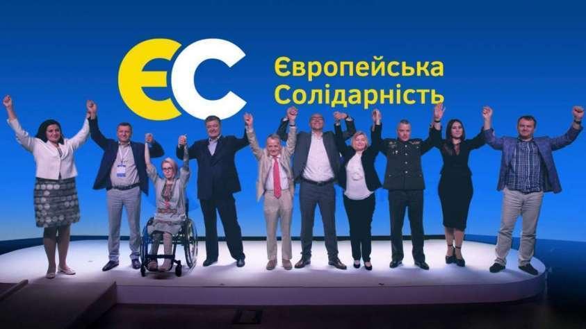 Коронавирус в Европе засветил всю гнилость их «европейской солидарности»