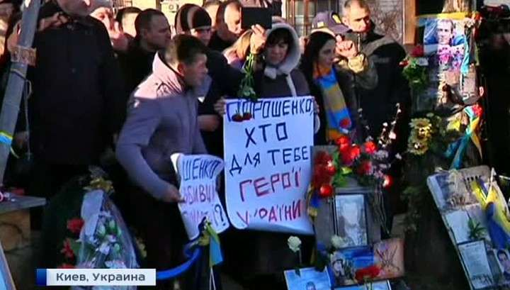 Украине приказано взять курс на отмену внеблокового статуса и вступление в НАТО