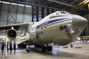 Первый серийный Ил-76МД-90А передан ТАНТК им. Бериева