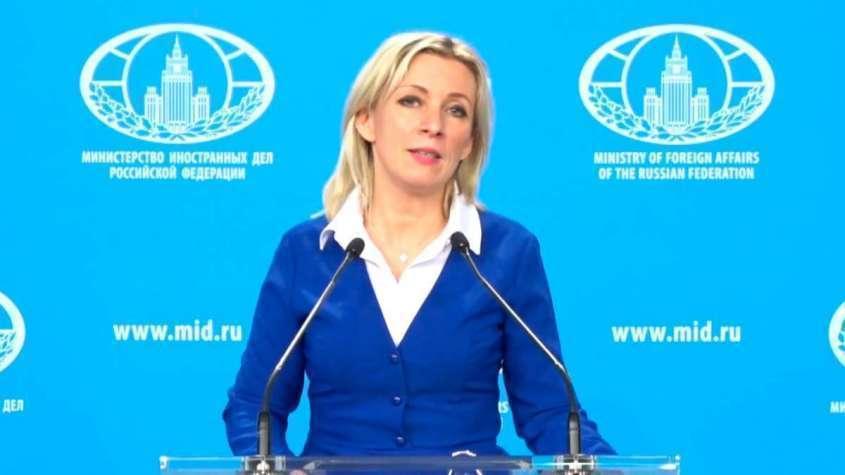 Брифинг Марии Захаровой 9 апреля 2020. Полное видео