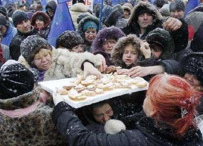 Что такое Украина в действительности