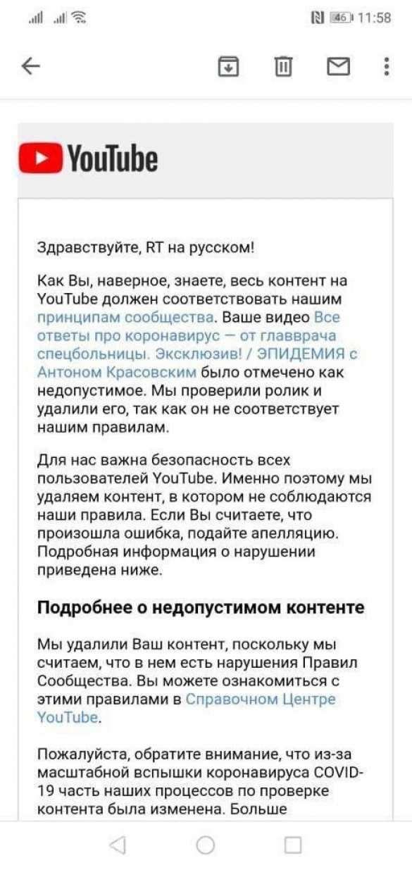 YouTube удалил «недопустимое» интервью с главврачом «Коммунарки» | Русская весна
