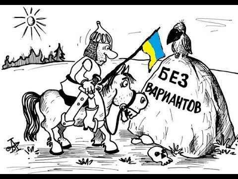 Единой Европы больше нет. Куда податься блудной Украине?