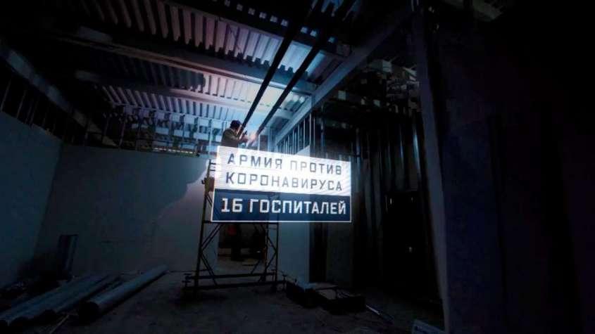 Русская армия показала Западу свою способность противостоять биологической угрозе