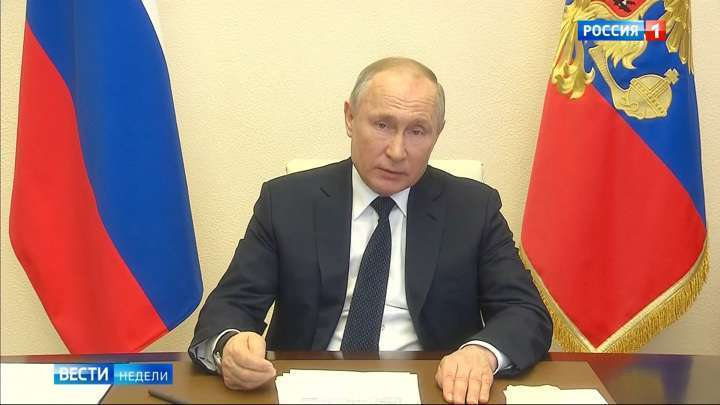 Борьба с коронавирусом: формула президента России