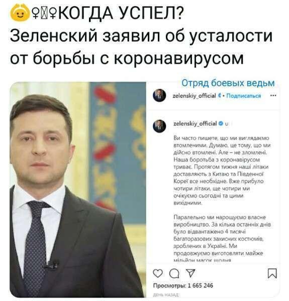 Смерть репутации или почему в дурдоме Украина не убивает компромат