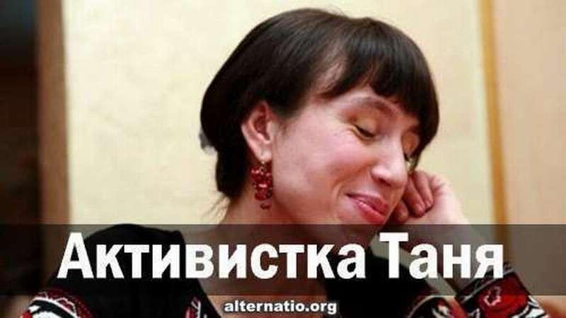 Активистка Таня Черновол превратилась в козла отпущения. «Весна пришла, сажать будем»