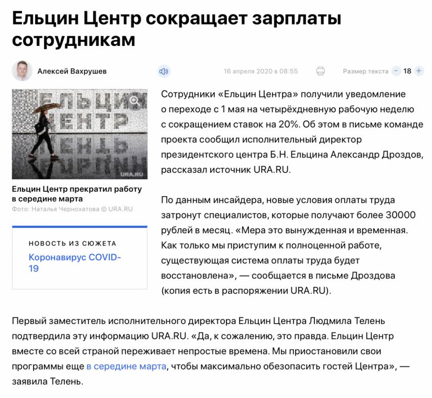 США снижают нормы довольствия пятой колонны и агентов влияния в России